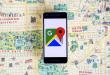 كيفية تنزيل خرائط جوجل لاستخدامها دون اتصال بالإنترنت