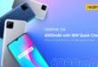 إطلاق Realme C15 ببطارية بسعة 6000 ميلي أمبير