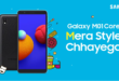 الإعلان عن Galaxy M01 Core مع أندرويد جو