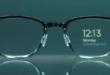 جوجل تستحوذ على شركة North الرائدة في نظارات الواقع المعزز