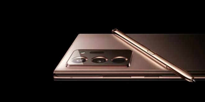 سامسونج تُسرِّب صور هاتفها المنتظر Galaxy Note20 Ulta