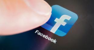 كيفية إيقاف فيسبوك من تعطيل التطبيقات في iOS اليوم
