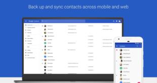 كيفية استعادة جهات الاتصال المحذوفة من حساب جوجل