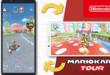 نينتندو تعلن رسميًا عن دعم الوضع الأفقي في لعبة Mario Kart Tour