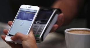 iOS 14 يوفر طريقة جديدة للدفع وإرسال الأموال من آيفون