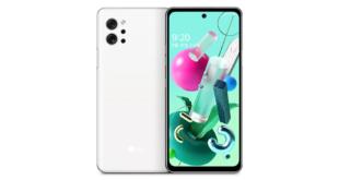 إل جي تعلن عن هاتف LG Q92 مع دعم شبكات 5G وسعر اقتصادي
