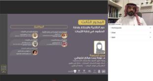 جامعة أم القرى ترسّخ بيئة 'تعلّم عن بعد' عصرية بالتعاون مع سيسكو