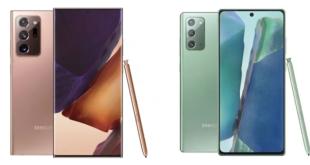 سامسونج تعلن عن Galaxy Note 20 و Galaxy Note 20 Ultra