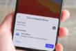 كيفية استخدام ميزة Nearby Share الجديدة لمشاركة الملفات بين هواتف أندرويد