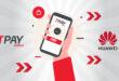 شراكة استراتيجية بين هواوي و تي باي موبايل لتمكين المطورين في منطقة الشرق الأوسط وأفريقيا من تحصيل الرسوم من تطبيقاتهم