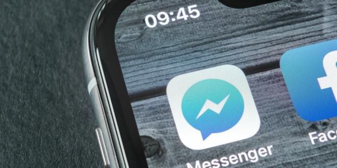 فيسبوك تريد جعل تطبيق مسنجر افتراضيًا على iOS
