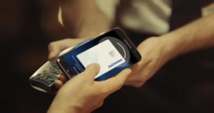 كيفية إزالة Samsung Pay من الشاشة الرئيسية أو شاشة القفل