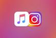 كيفية مشاركة الأغاني من تطبيق آبل ميوزيك في قصص إنستاجرام مباشرة
