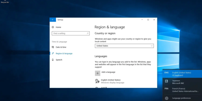 كيف يمكنك تغيير اللغة الافتراضية في ويندوز 10 بسهولة؟