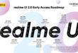 ٌRealme تكشف عن قائمة أجهزتها التي ستحصل على تحديث Realme UI 2.0، ومواعيد الإطلاق