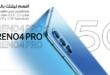 Oppo Reno4 Pro 5G يصل إلى الإمارات