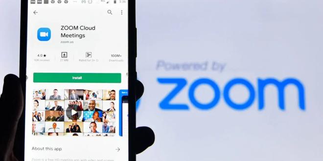 Zoom تدعم المصادقة الثنائية للأجهزة المكتبية والمحمولة