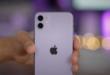 iPhone 11 .. الهاتف الأكثر مبيعًا في النصف الأول من 2020