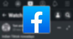 خطوات .. كيف تحذف المنشورات القديمة على حسابك بفيس بوك