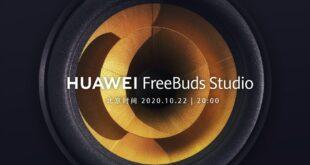 سماعات Huawei Freebuds Studio ستصل أيضًا يوم 22 أكتوبر إلى جانب تشكيلة Huawei Mate 40 Series