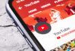 GitHub يزيل أداة لتنزيل مقاطع الفيديو من يوتيوب