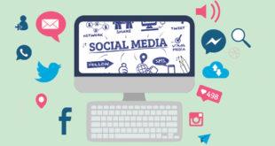 ما هي إدارة شبكات التواصل الاجتماعي ؟