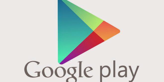 Project Guideline .. تطبيق من جوجل لمساعدة ضعاف البصر