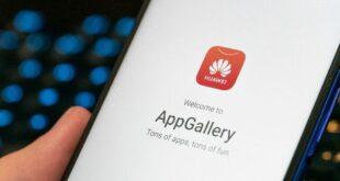 هواوي تطلق متجرها الإلكتروني AppGallery على ويندوز 10