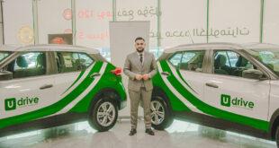 Udrive الإماراتية تحصد ١,٣ مليون دولار عبر منصة تمويل جماعي