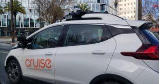 جنرال موتورز تتعاون مع مايكروسوفت بشأن السيارات المستقلة