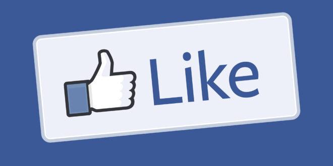فيسبوك تزيل زر الإعجاب من الصفحات العامة