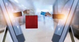 ما هي اهم اهداف واتجاهات التجارة الالكترونية؟
