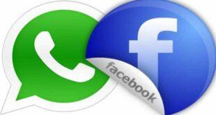 واتساب سيحذف حسابك إذا لم تشارك بياناتك مع فيسبوك.. إليك التفاصيل