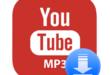 أفضل التطبيقات لتحويل ملفات من يوتيوب إلى أغاني mp3