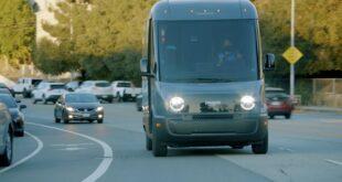 أمازون تختبر شاحنات التوصيل الكهربائية التي تم تطوريها مع Rivian Automotive