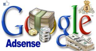 كيف يمكنك تحقيق الارباح من جوجل أدسنس ؟