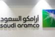 أرامكو فقدت لقب الشركة الأكثر ربحية في العالم