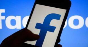 تقنية التعرف على الوجه تجبر فيسبوك على دفع 650 مليون دولار