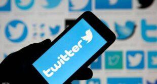 تويتر تحظر الأشخاص الذين ينشرون كلمة Memphis