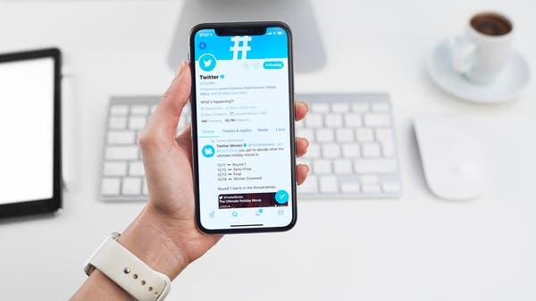 تويتر تختبر ميزة التراجع عن التغريدة .. لكنها ليست للجميع