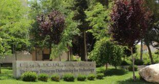 """جامعة الأميرة سمية تحقق المركز الأول محليا في مسابقة """" Datathon"""""""