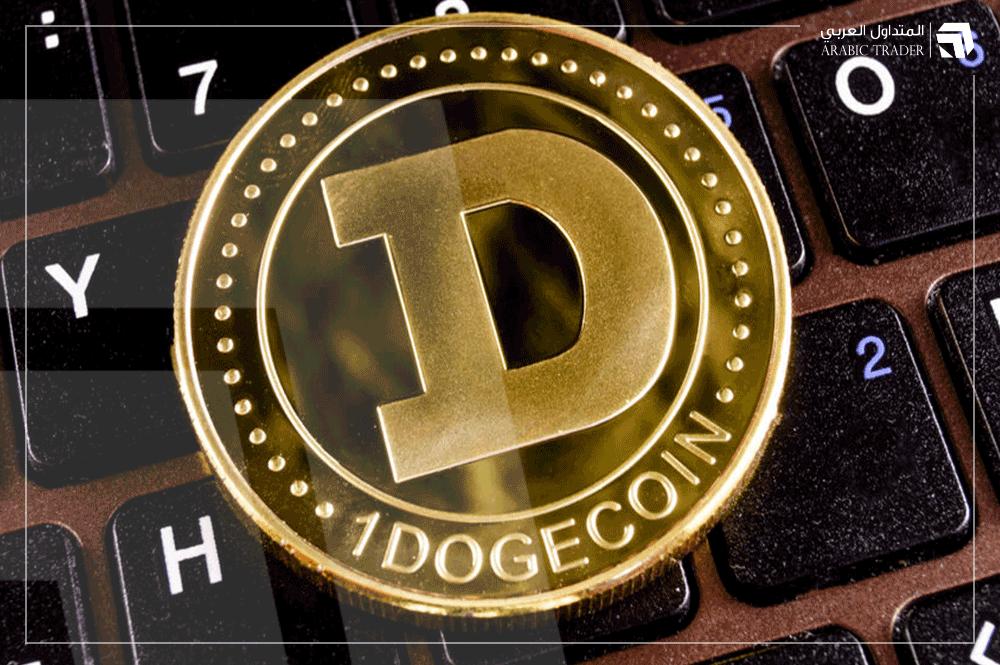 دوج كوين العملة الرقمية التي تحولت من دعابة إلى 7 مليارات دولار أمريكي