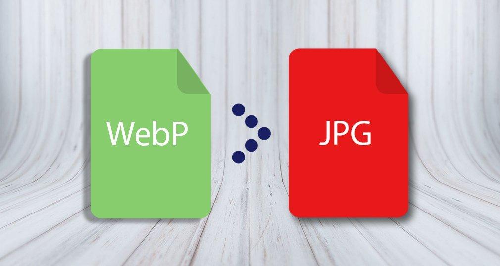 كيفية تحويل الصور بتنسيق WEBP إلى تنسيق JPEG أو PNG بسهولة
