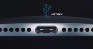 منفذ USB-C ما يزال بعيدًا بالنسبة لهواتف آيفون
