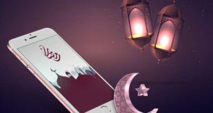 تطبيقات مسابقات رمضان تزيد من ثقافتك الدينية وتضيف لذخيرتك المعرفية معلومات جديدة