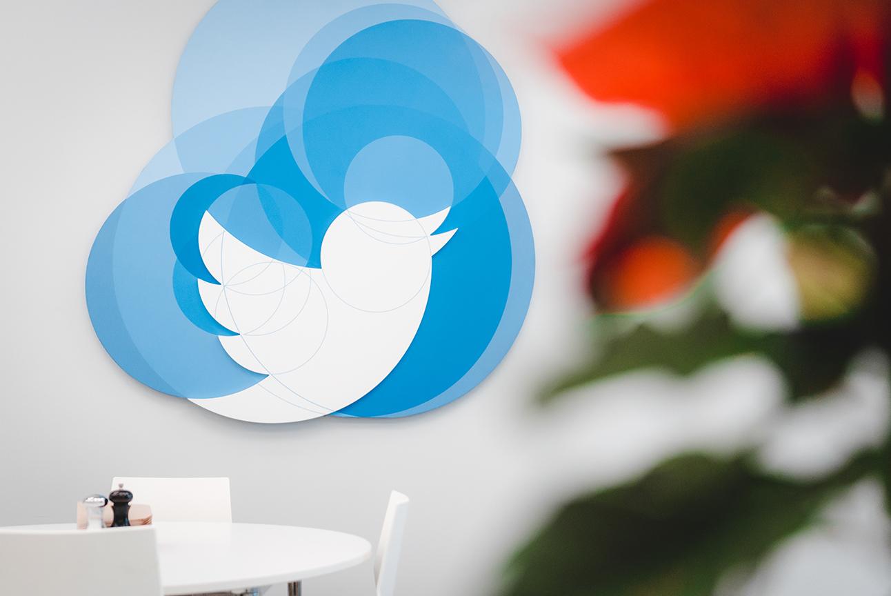تويتر ستوفر Spaces على سطح المكتب