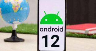 جوجل قد تتيح لك إدارة سلة المهملات المخفية في أندرويد 12