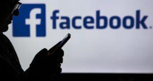 سوق فيسبوك يضم مليار مستخدم الآن