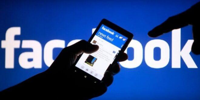 كيفية إيقاف التعليقات على منشورات فيس بوك