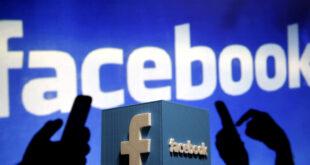 كيف تتحقق من عدم اختراق حسابك على فيسبوك أثناء أزمة تسريب البيانات؟